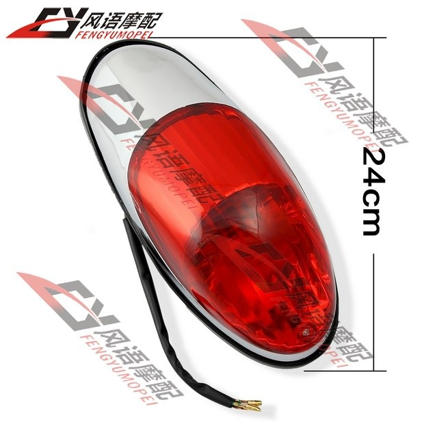 Motorcycle Parts Motorbike Modified Oval Taillights Brake Lights For Harley / Steed / Magna / Shadow Prince Chrome <br><br>Aliexpress