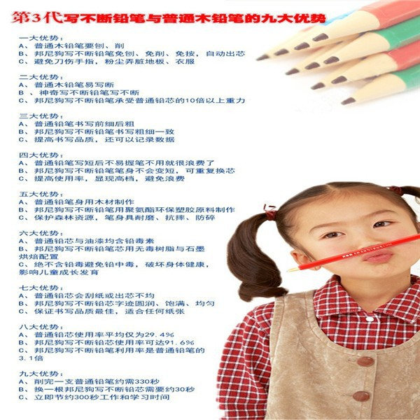 Карандаш Pencil 120pcs/coloreful /#pc039 12cm
