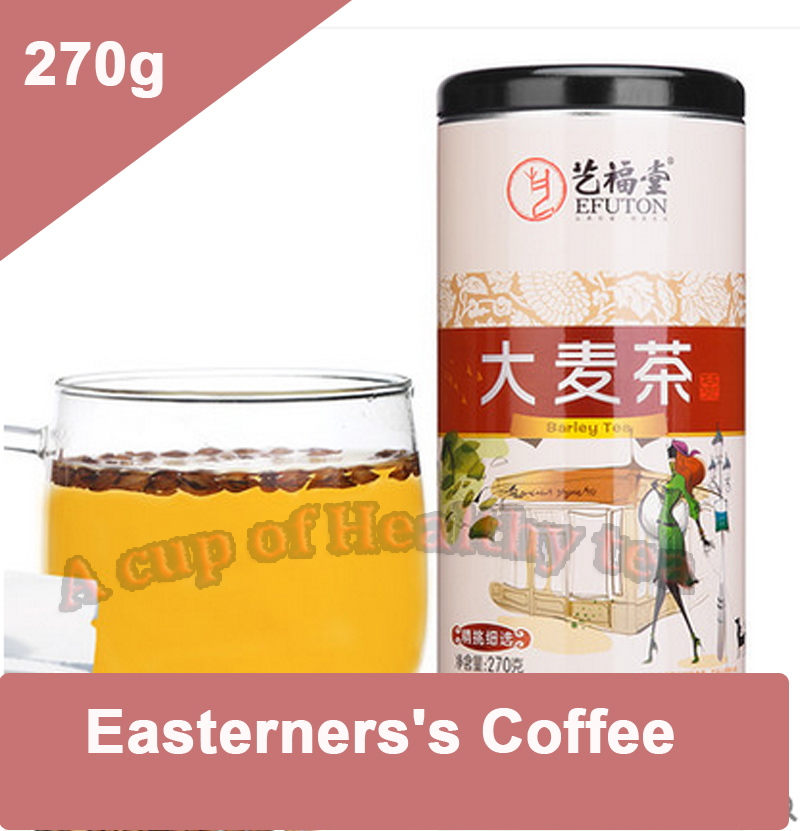 New Sale 270g EFUTON Barley Ptisan Tea for Whets the Appetite Promote Digestion Easterners s Coffee