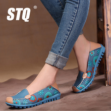 Buy STQ 2017 Spring women genuine leather ballet flats casual shoes round toe slip flats female loafers ballerina flats 3591 for $12.10 in AliExpress store