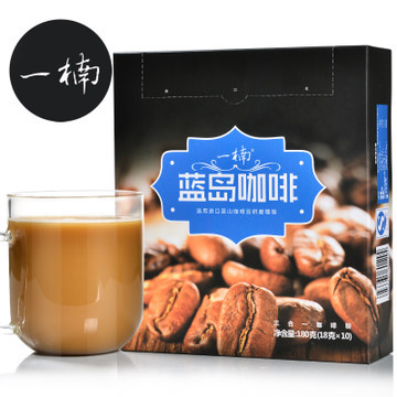 Plum a Maijiu Nan Blue Mountain coffee imported instant coffee powder triple espresso coffee