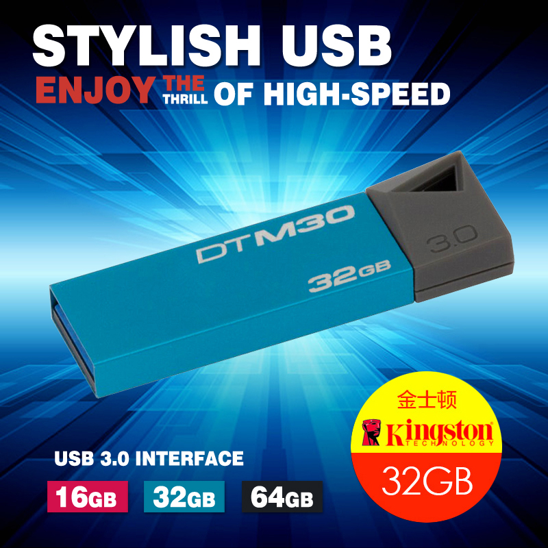 Kingston usb 3.0 flash pen drive 70MB/R 16gb 32gb 64gb usb flash drive 128gb memoria mini usb key pen-drive caneta memory stick(China (Mainland))