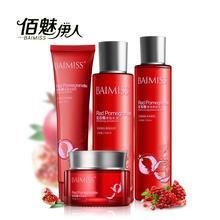 BAIMISS Red Pomegranate Nutritious Moisture Face Cream Skin Care Sets Whitening Anti Aging Anti Wrinkle Facial Cream Lift 4pcs(China (Mainland))