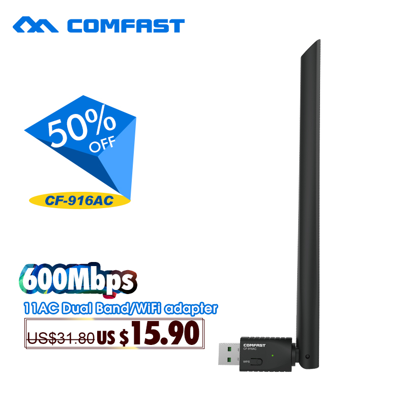 comfast Adaptor 600Mbps 802.11AC Wireless USB WiFi Adapter WiFi Antenna Dual Band 2.4G/5G Network Card For XP/Vista/Win7/Win10(China (Mainland))