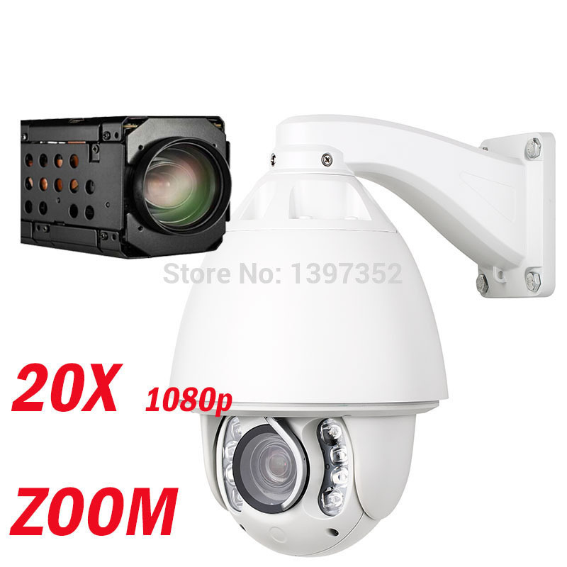 FULL HD 1080P PTZ Camera 20x optical zoom Security cctv ip camera system free shipping Support blue iris Synology NAS Mileston(China (Mainland))