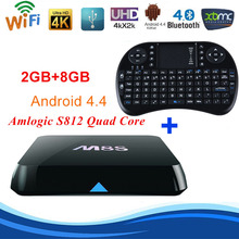 M8S KODI installed Amlogic S812 Android TV Box Quad Core 2G 8G Mali450 4K 2.4G/5G Dual WiFi pre-install ADD with i8 keyboard