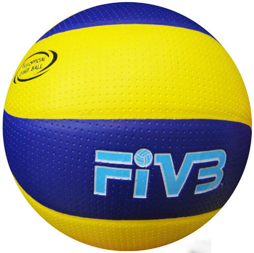 free shipping Volleyball PU Soft Touch Offical Size -NEW 200, 8panels volleyball(China (Mainland))