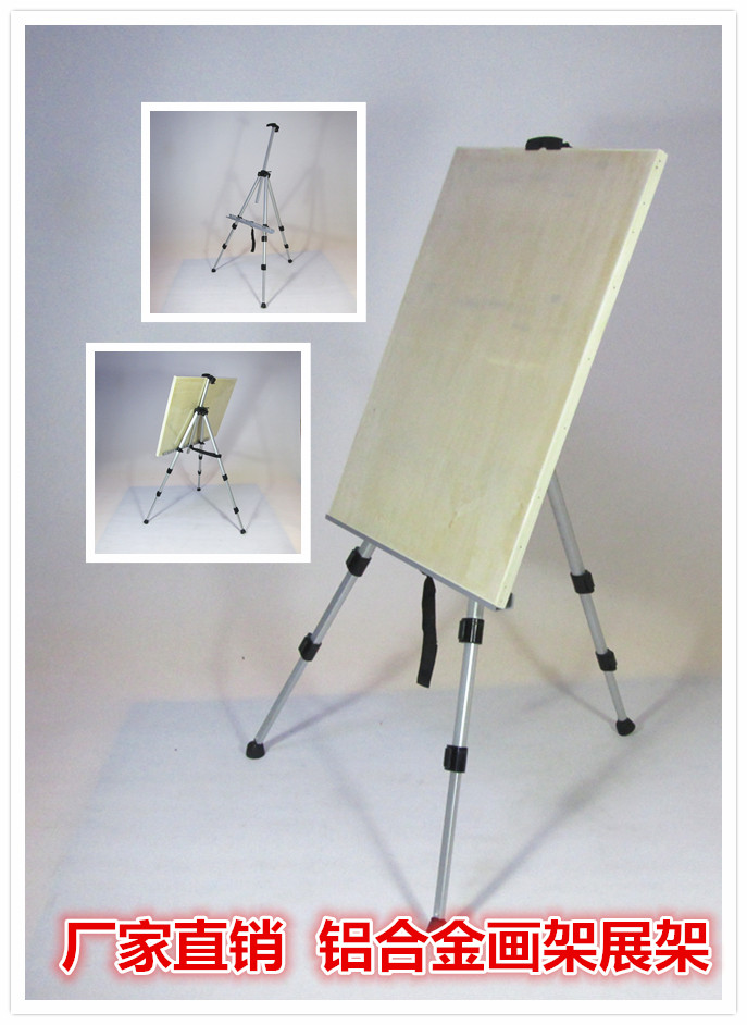 painting board stand online 2