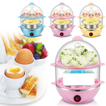 1Pc Multi-Function Safe Automatic Power Egg Boiler Convenient Electric Egg Boiler Cooker Steamer Egg Custard Kitchen Tools(China (Mainland))