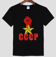 Buy CCCP Russian T Shirts Men USSR Soviet Union Man tshirt Moscow Russia Mens Tees Cotton O Neck Ringer Tops Men's short sleeve T-sh for $13.66 in AliExpress store
