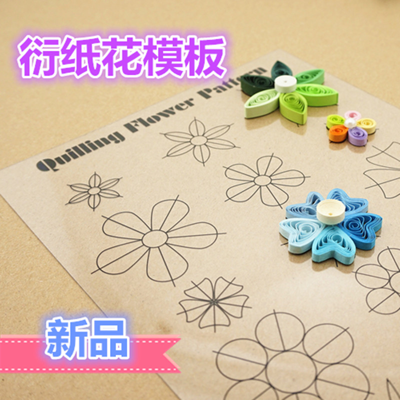 1pcs quilling tools new design diy paper flower quilling ...
