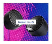 Car Audio P5NT silk film car tweeter horn enthusiast Tweeter Speaker