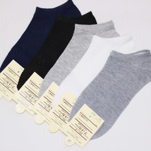 20 pieces 10 pairs with high quality of pure color cotton men scoks classics men ankle