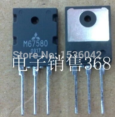 M67580 Car circuit mitsubishi power pipe TO3P TO247 - xin heng da electronics co., LTD store