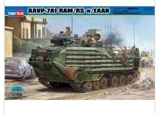 HOBBYBOSS rising AAVP amphibious armored truck 82416 a1(China (Mainland))