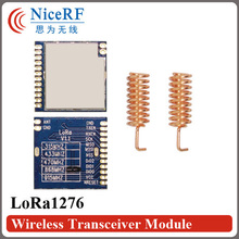 2pcs/lot   LoRa1276 868MHz  SX1276 Chip 4km~6km Long Distance Wireless Transceiver Module(China (Mainland))