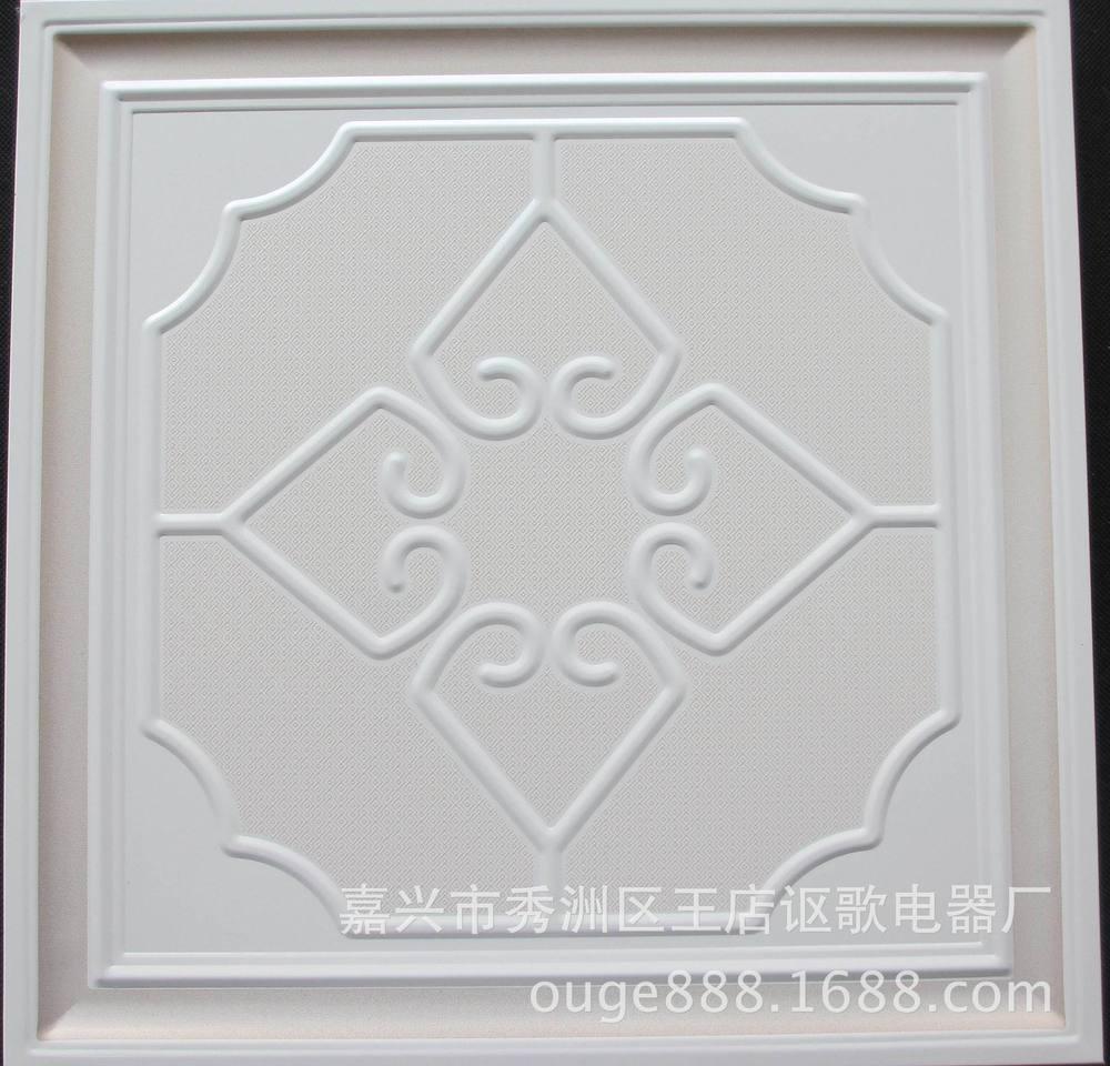 Nouvel article Qionglou aromatique Arts en aluminium de plafond intégré plafond semi - finis produits(China (Mainland))