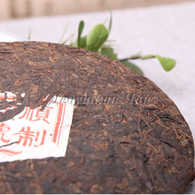 The local people s favorite puer tea Old Menghai ripe puer tea Cake 357g famous Brand