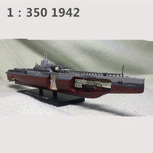 2016 New 1:350 ATLAS World War II The French Surcouf No. 1949 Alloy Submarine Model Toy Gift B1051(China (Mainland))