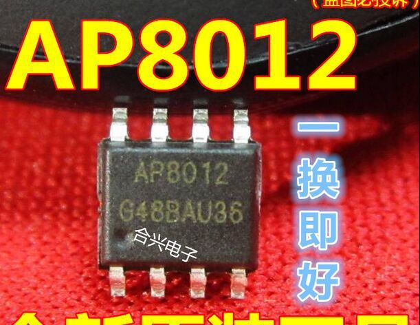 The new, AP8012 power management chip IC SOP-8,20PCS a package(China (Mainland))