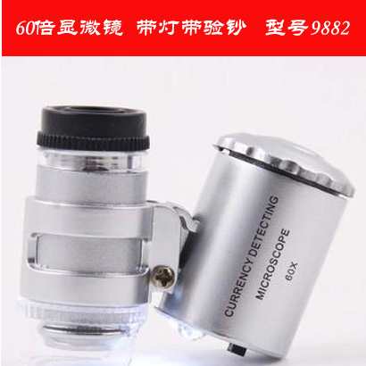 Price spike pocket microscope with 60 times magnifier money detector light source lamp D mirror send holster pigeon(China (Mainland))