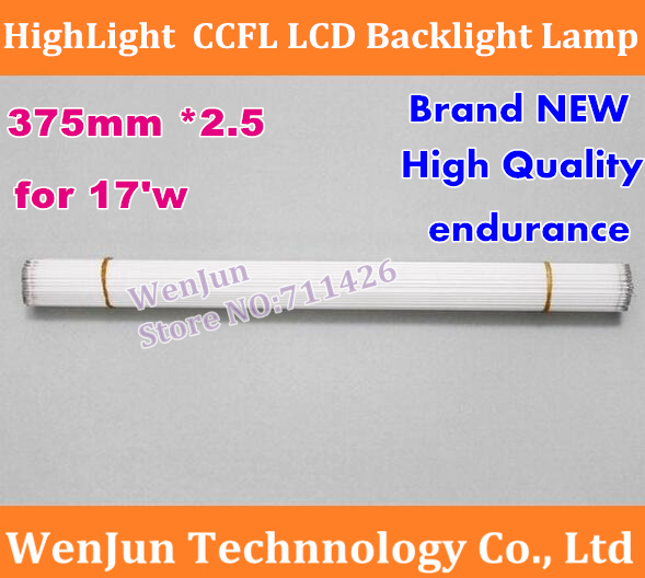 """Free Shipping High Quality Supper Light CCFL 375 * 2.5 mm fro 17"""" Wide LCD Monitor 375mm CCFL Backlight Lamp(China (Mainland))"""