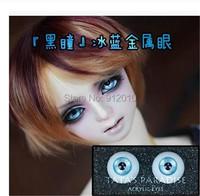 Ice Blue BJD Doll Acrylic Eyes 8mm,10mm,12mm,14mm,16mm,18mm for 1/3 1/4 1/6 SD YOSD MSD Luts DOD AS DZ