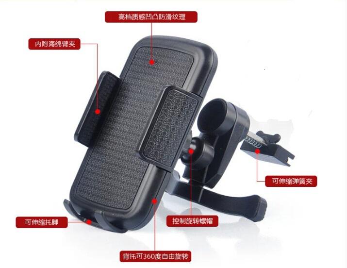 New black high quality Car phone holder Seismic slip mounts DVR holders GPS stand Car outlet cell phone holder Seismic slip(China (Mainland))
