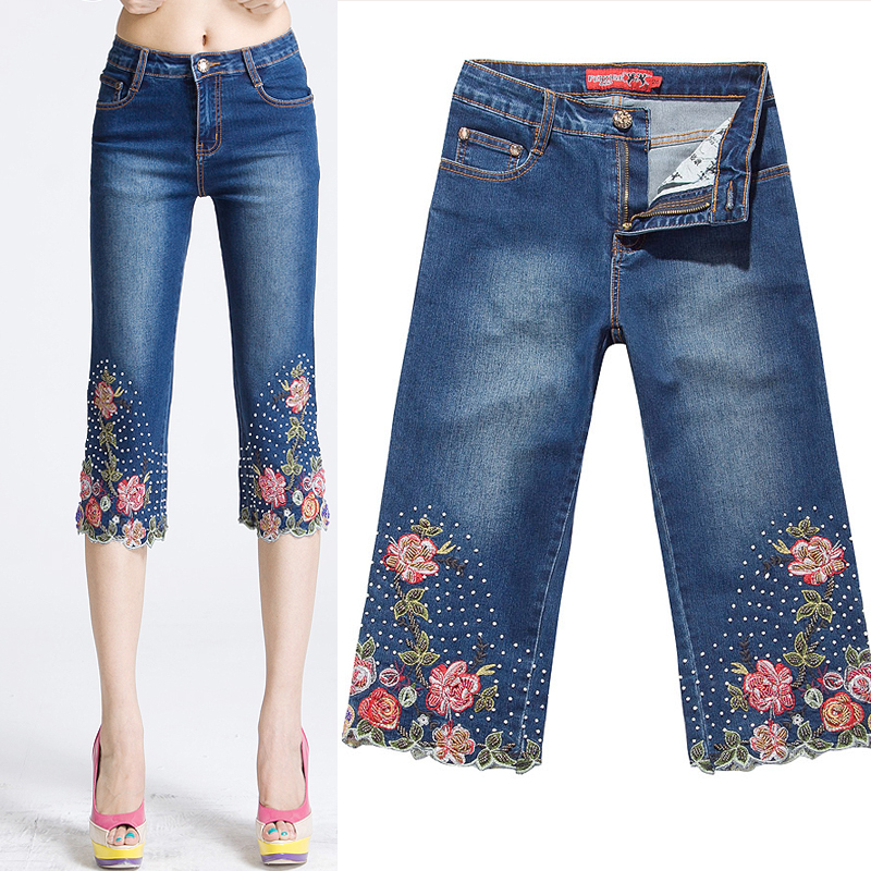 Wonderful Women Designer Jeans Women Denim Pants Black Jeans Flare Jeans  Be