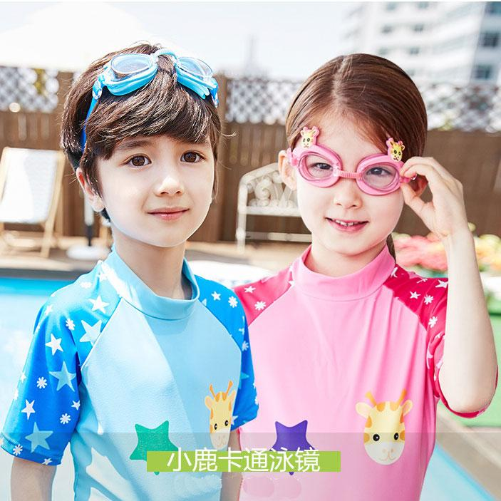 Professional Safety Anti Fog Swimming Goggles Coating Kids Swim Glasses Men Women Children Goggles sports baby Swim Eyeglasses(China (Mainland))