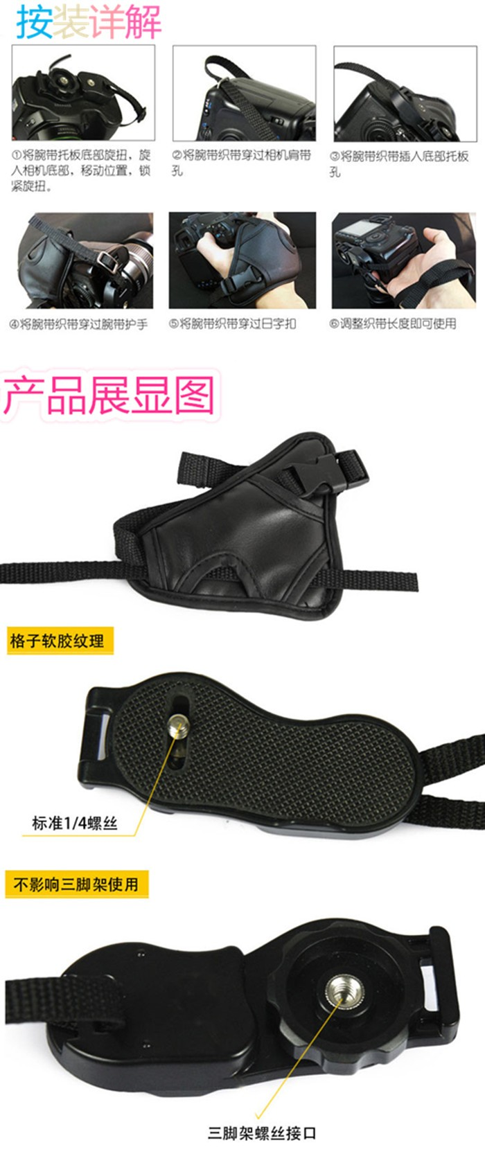 image for MATIAN Camera  Black Large Triangle Leather Soft Wrist Hand Strap For