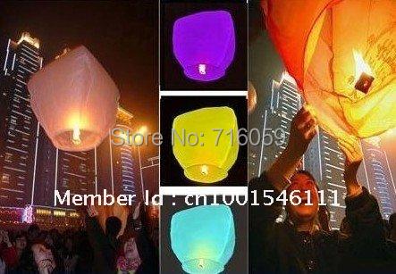 ROMANTIC Chinese Kongming Lanterns Sky Lanterns Wishing Lamp 5 PCS/pack MIXED COLOR(China (Mainland))