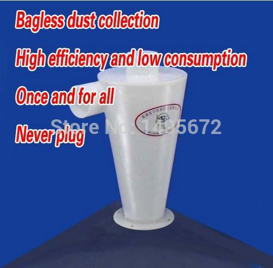 High Quality Cyclone Dust Collector 1pcs/Lot For Connection With Centrifugal Fan & Vacuum Cleaner(China (Mainland))