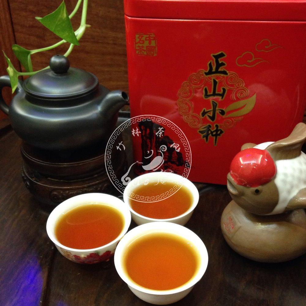 Top Class Lapsang Souchong without smoke Wuyi Black Tea, free shipping Organic tea Warm stomach the chinese tea(China (Mainland))