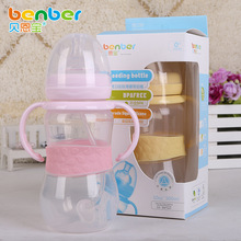 1pcs wide caliber belt slip and easy grip handle with a bottle of infant feeding bottles 300ML b#t41