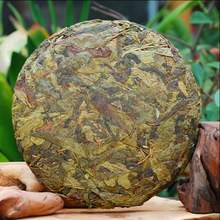 Made in1980 Ripe Puer Tea 357g Chinese Tea Oldest Puer Ansestor Antique Honey Sweet Lose Weight Pu er Tea Big Light Yellow Leaf