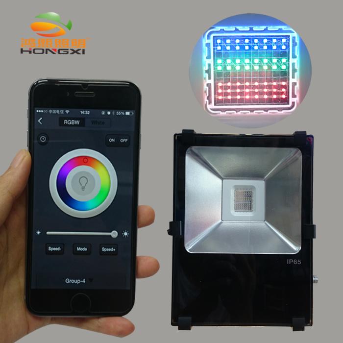 50W RGB wifi control color and brightness LED flood light