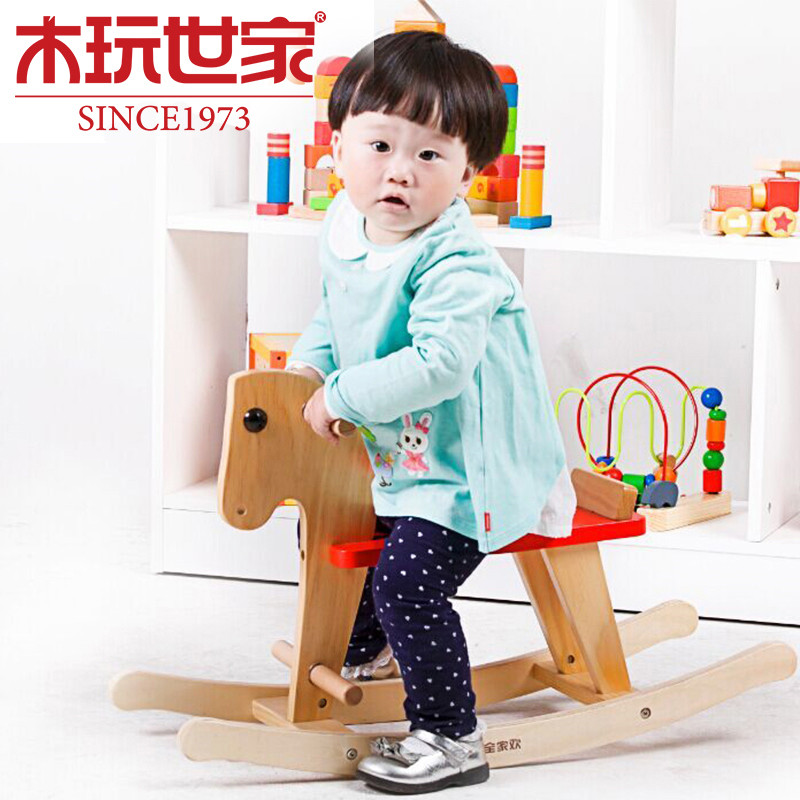 Wooden Horse Toy Baby Rocking Horse Toys Chair For Kids Ride On Horse Jumping Horse Rocking Chair For Children Max Bear 70KG(China (Mainland))