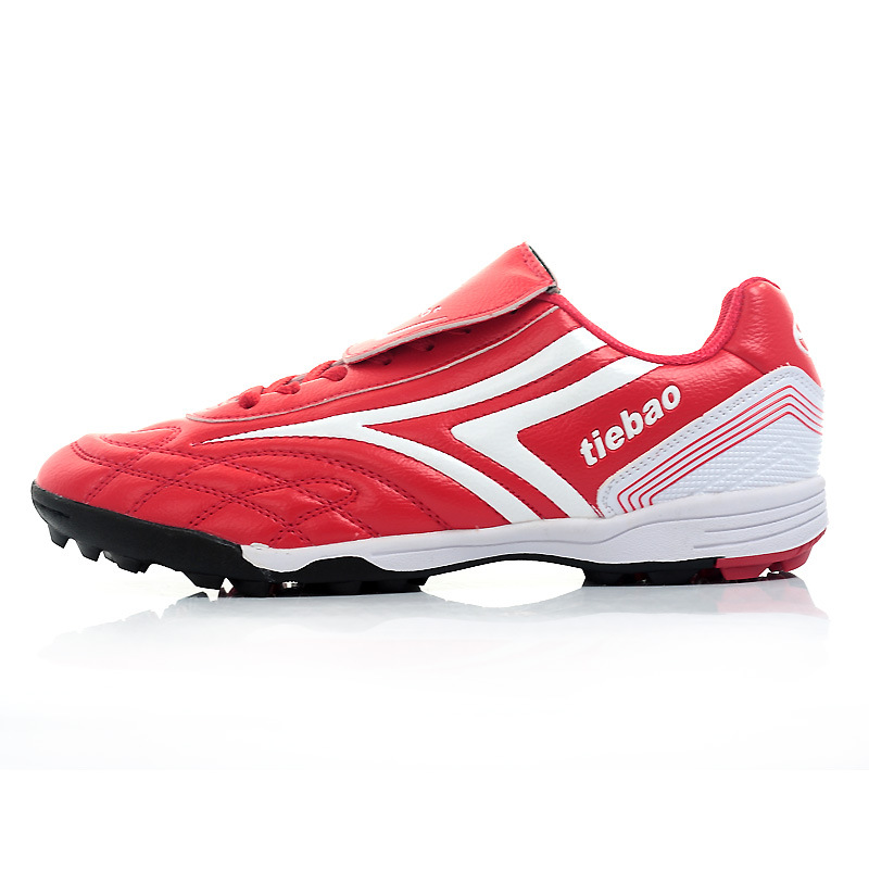 Soccer Indoor Shoes Kids Cheap