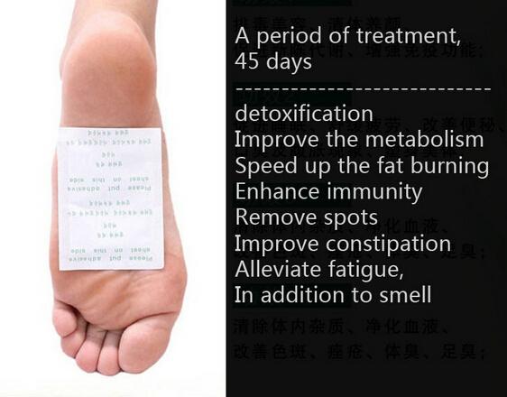 detox foot tape lose weight fast massage sticker healthy slim face chin loss Head relax waist