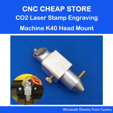 CO2 Laser Head Holder Stamp Engraver K40 3020 Part Head Mount 20 Mirror 18 Focus Lens 50.8mm Focal Length with Air Assist Nozzle(China (Mainland))
