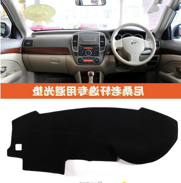 dashmat carpet dashboard covers  accessories for Nissan Bluebird Sylphy Almera G11 2005 2006 2007 2008 2009 2010 2011 2012 RHD