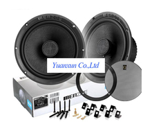 165T car modified car stereo lossless 6.5-inch full-range hosts Direct Push coaxial speakers