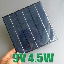 9V 4.5W 500mA Mini polycrystalline solar Panel
