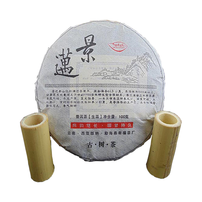 Гаджет  Newcoming 2015 Yunnan Jing Mai100g  Ecological  Big  Aged Trees Raw Cake Puer  Tea None Еда