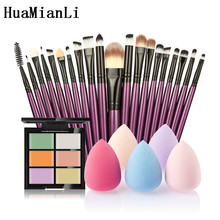 Buy HuaMianLi Brand Makeup Brush set kit Great 6-Color Concealer + 20 Makeup Brush + 1 Water Puff Cosmetic Powder Puff Beauty tools for $7.34 in AliExpress store