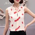 Casual Women Summer Chiffon Blouses Shirts Ladies Sleeveless V neck Plaid Flower Lip Printed Blouse Tops