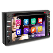Free shipping 2DIN Car DVD / GPS/ CD /MP5/ MP3 / usb / sd / player Bluetooth Handsfree Rearview after Touch screen hd system(China (Mainland))