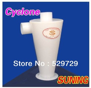 Free shipping Cyclone dust collector
