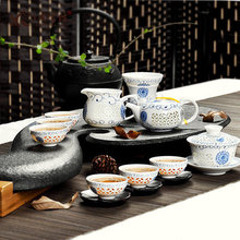 rice-pattern decorated porcelain tea set